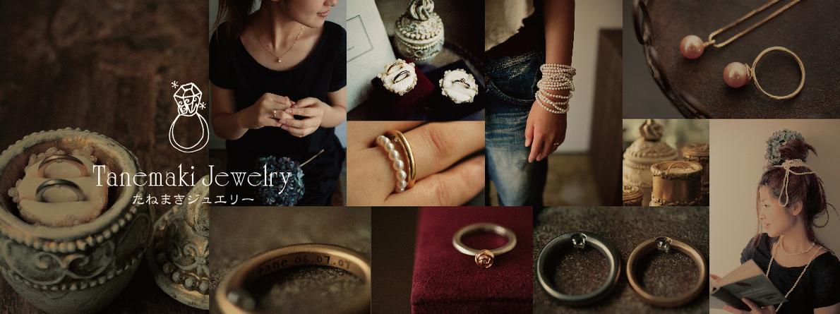 Tanemaki Jewelry