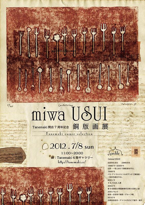 2012//Exhibition