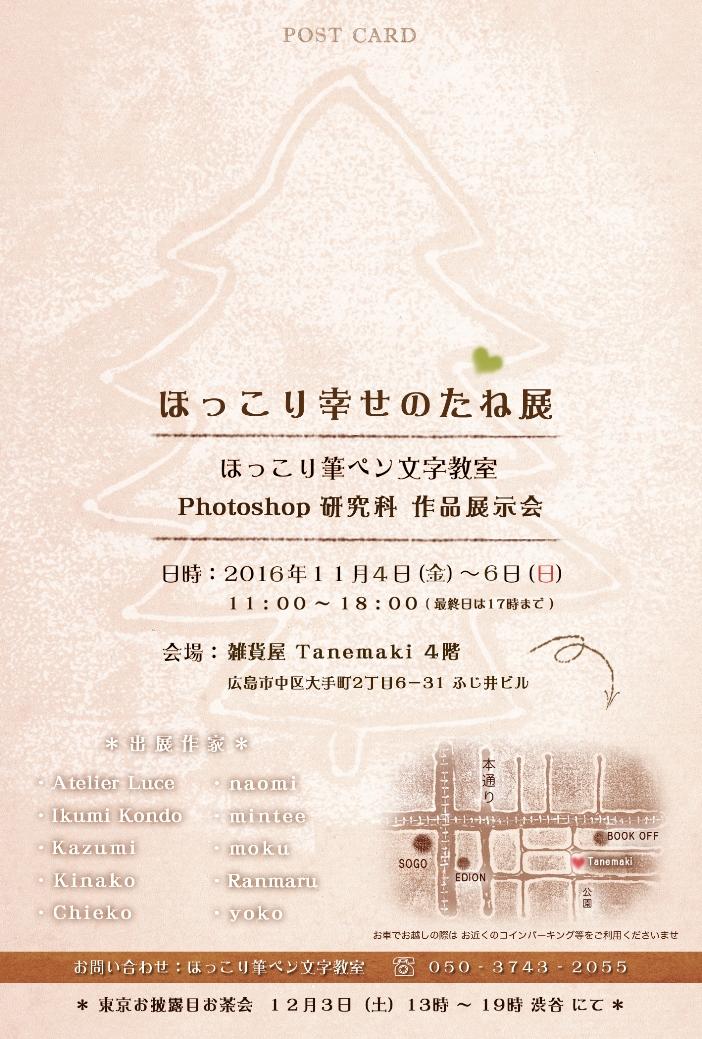 201609195.jpg