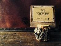 Tanemaki Calendar;2015たねまきカレンダー