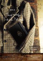 schedule book;2015たねまきスケジュール帳