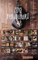 Fukubukuro;2015たねまき福袋