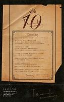10th Anniversary Event;たねまきまつり
