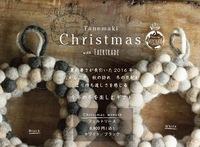 Tanemaki Christmas;クリスマスリース