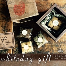 White Day;ホワイトデーギフト