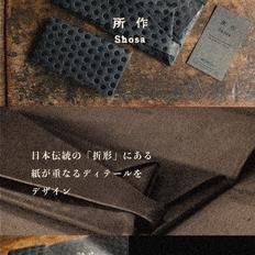 New Item;所作shosa