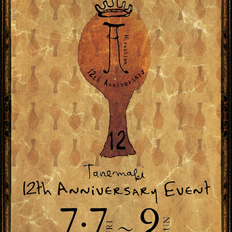 12th Anniversary EVENT;開店12周年記念イベント