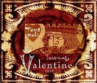 Tanemaki Valentine;たねもみぢチーズクリーム