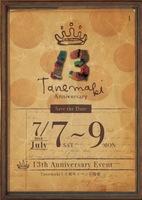 13th EVENT;13周年たねまきまつり概要