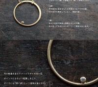 ANNIVERSARY Jewelry;Orbitオービット by uran