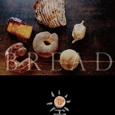 Special bread set;おひさまパン工房×Tanemaki
