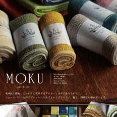 New Arrival;新入荷タオル MOKUモク