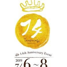 14th ANNIVERSARY;14周年たねまきまつり