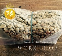 14th Coffee Work Shop;手焙煎コーヒー教室