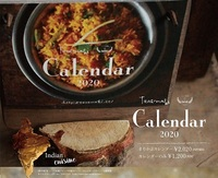 2020Calendar;2020年たねまきカレンダー