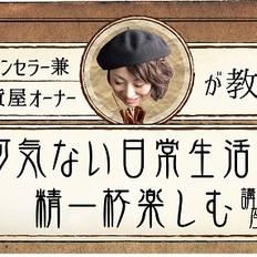 NHK Hiroshima Course;NHK広島講座