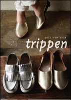 Limited tripen Order show;トリッペン受注会