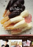 Tanemaki White day;白と黒のオランジェット