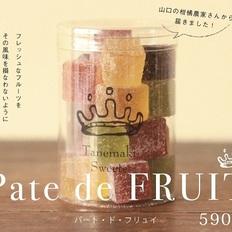 Tanemaki Spring Gift;新作パートドフリュイ