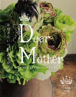 2020Mothers Day;母の日ギフト