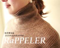 RaPPELER Order show;RaPPELER秋冬受注会
