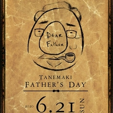 2020Father's day;父の日ギフトのご案内