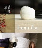 Happy Box;新春企画ハッピーボックス