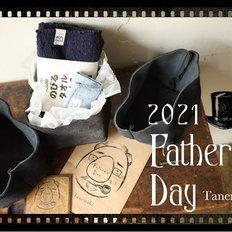2021Fathers Day;Tanemaki父の日ギフト
