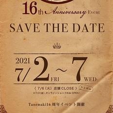 16th Anniversary Event;開店16周年記念イベント