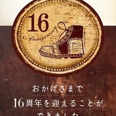 Thanks 16th;お蔭様で16周年