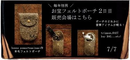お宝2日目.jpg