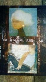 2008.8.21-24[1].jpg