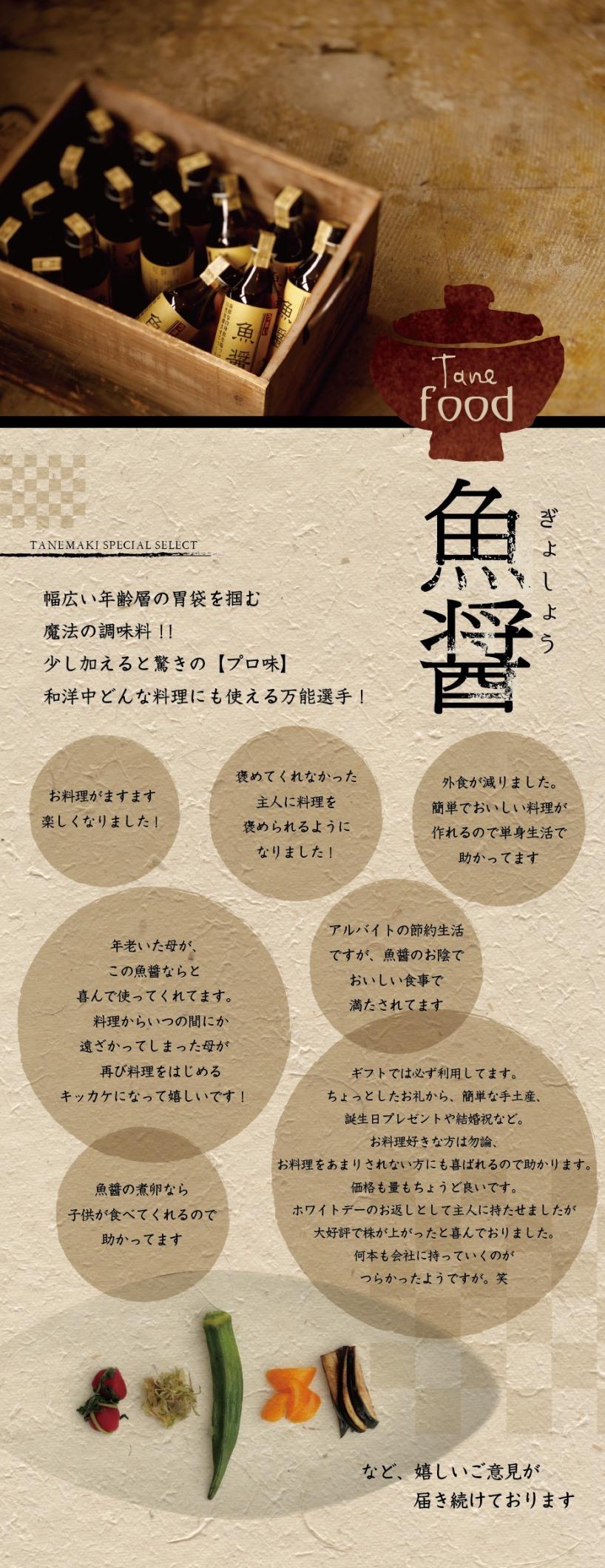0319_gyosho-1.jpg
