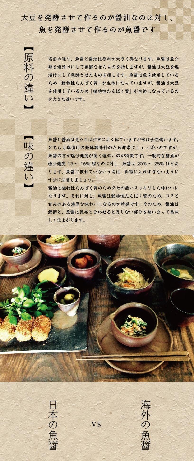 0319_gyosho-3.jpg