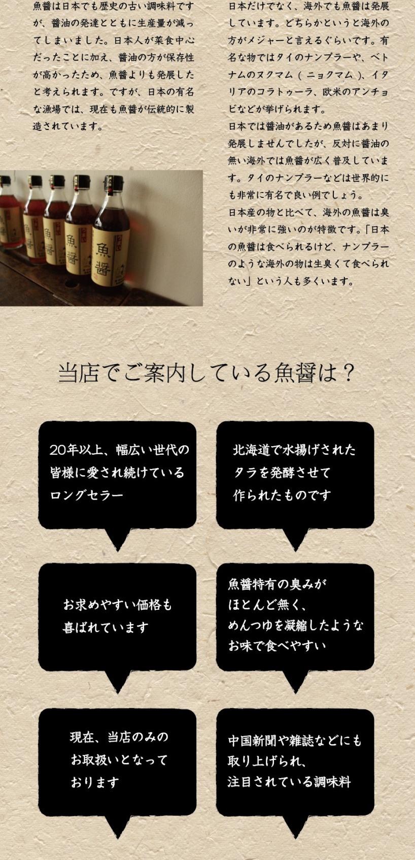 0319_gyosho-4.jpg