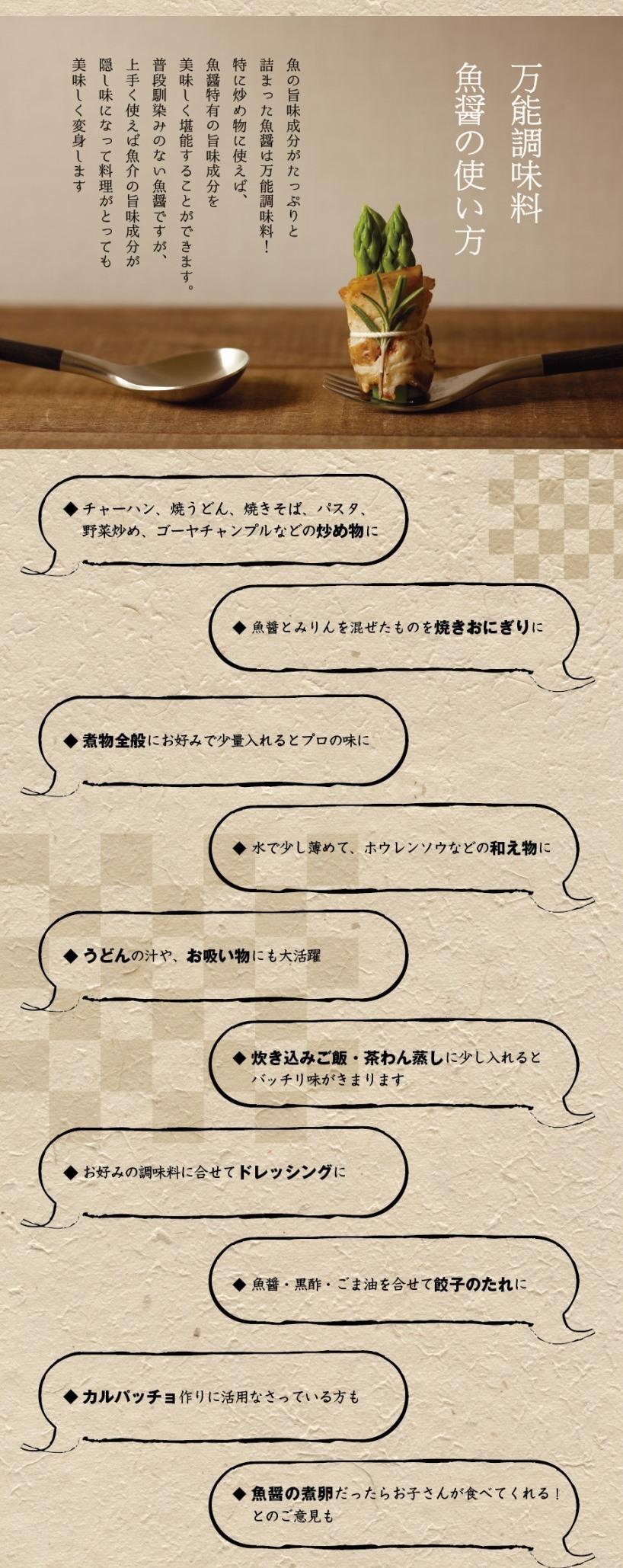 0319_gyosho-5.jpg