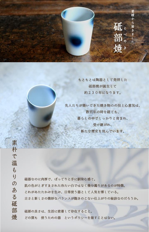 0323_Tobe_Poster-1.jpg