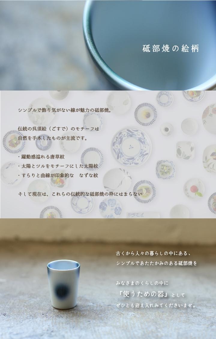 0323_Tobe_Poster-3.jpg