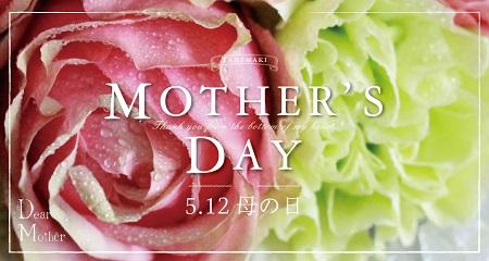 0401_2019_MothersDay01.jpg