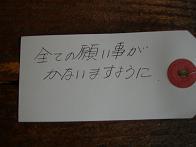 07.01. 008.jpg