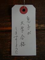 07.01. 009.jpg