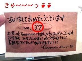 1.14.657.JPG