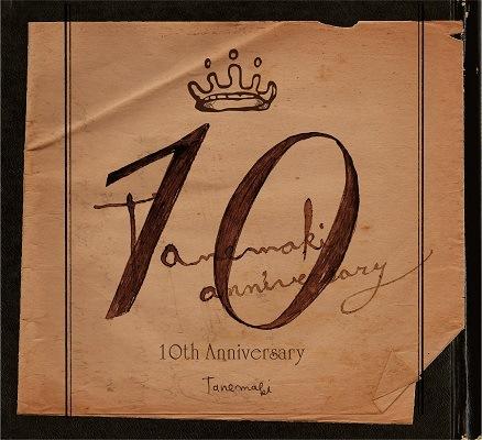 10Anniversary_logo.jpg