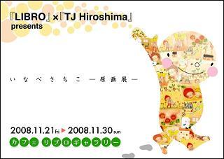 11.27.4980.JPG