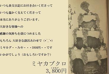 11.9.356.JPG