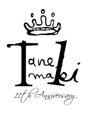 11th_logo_A.jpg