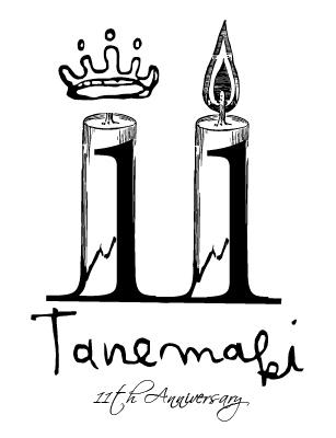 11th_logo_B-1.jpg