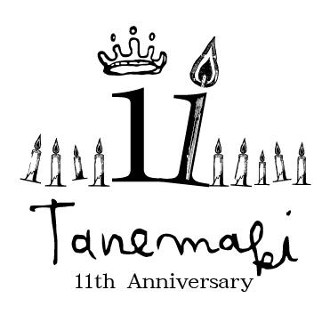 11th_logo_C-1.jpg