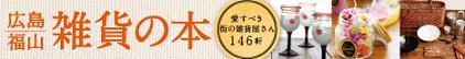 12.10.13.jpg