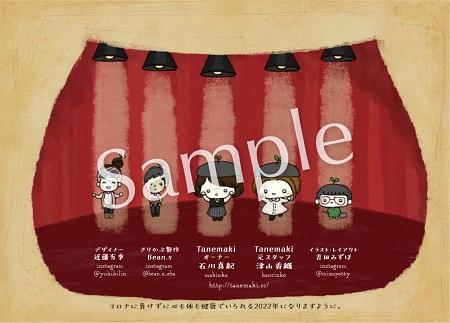 13-urabyousi-sample.jpg